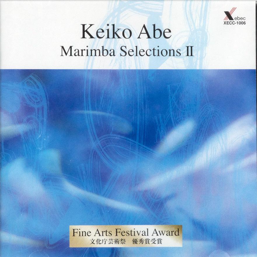 Marimba Selections Ⅱ