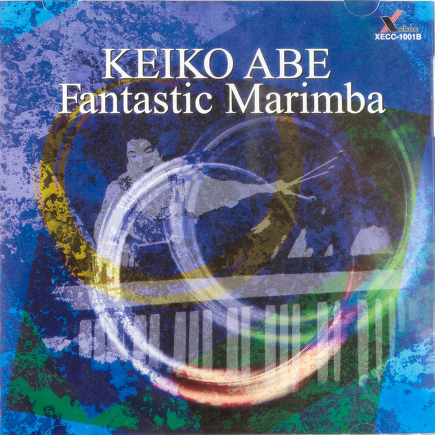 Fantastic Marimba