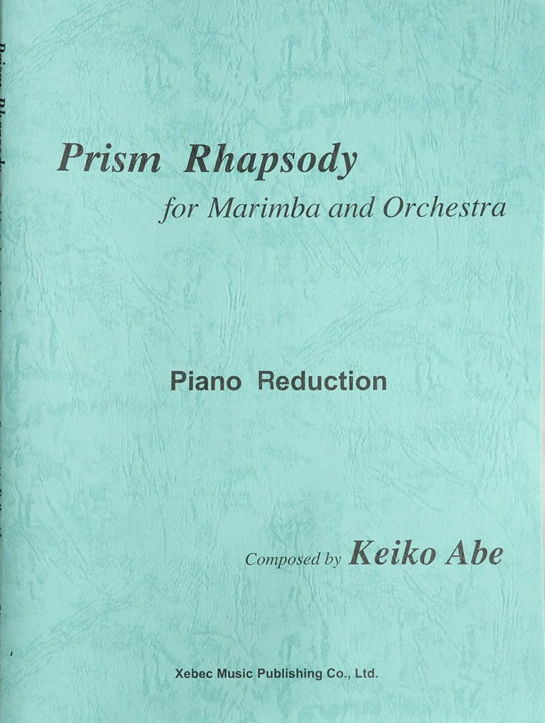 Prism Rhapsody