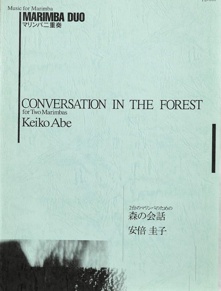 CONVERSATION IN THE FOREST
