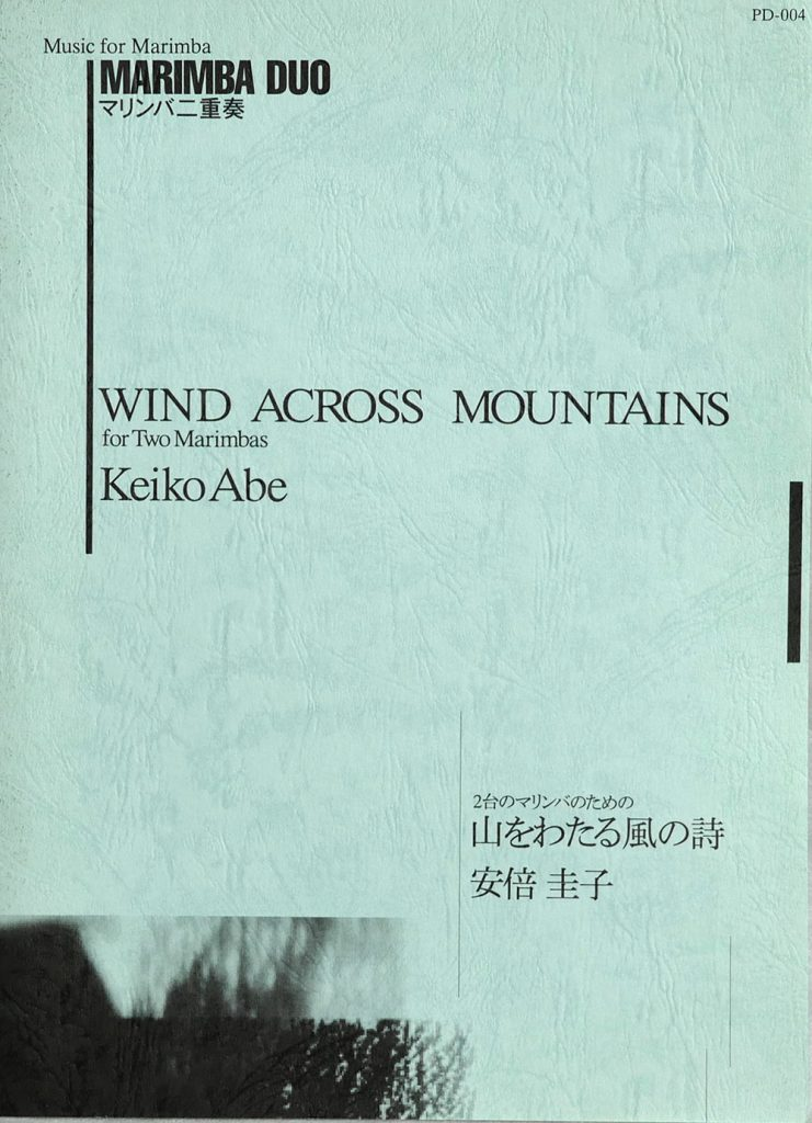 WIND Across Mountains