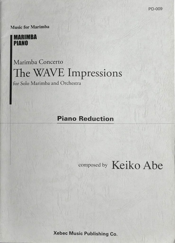Marimba Concerto The Wave Impressions