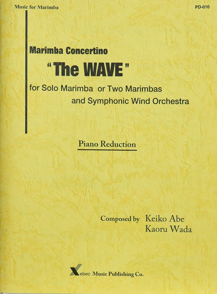 The WAVE Piano Reduction