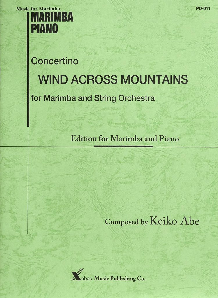 Concertino Wind Across Mountains