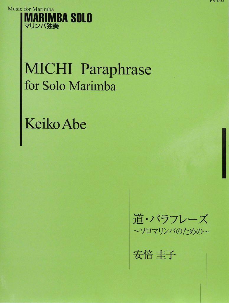 MICHI Paraphrase